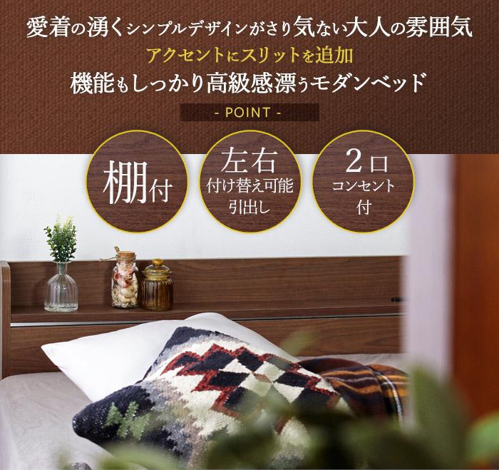 多機能ベッド