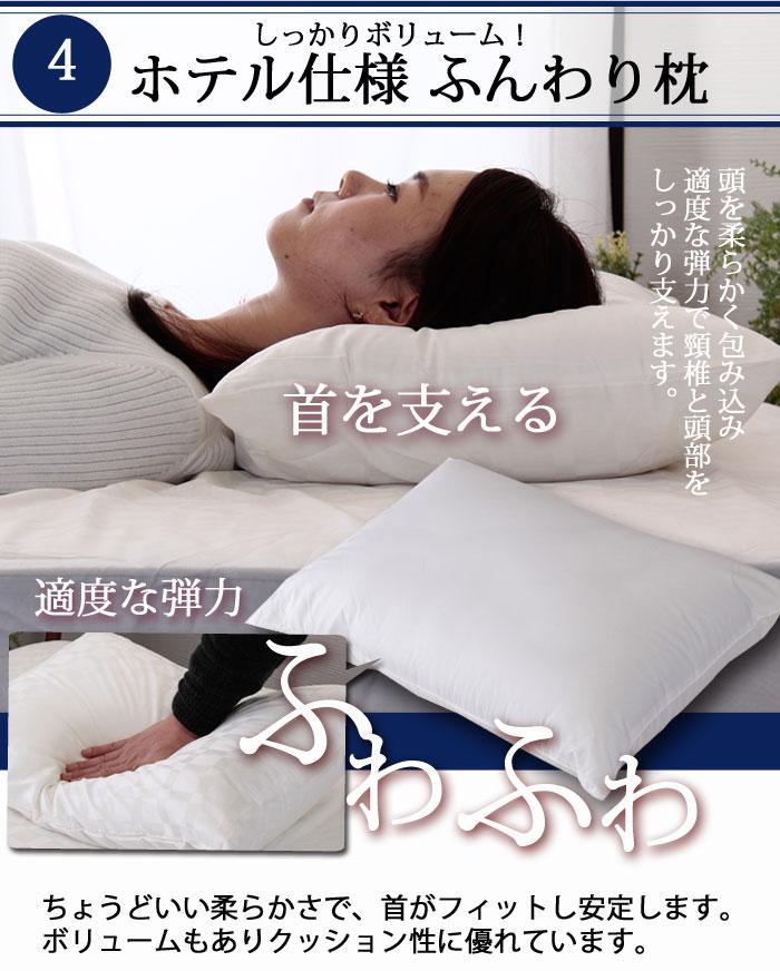 ふんわり枕
