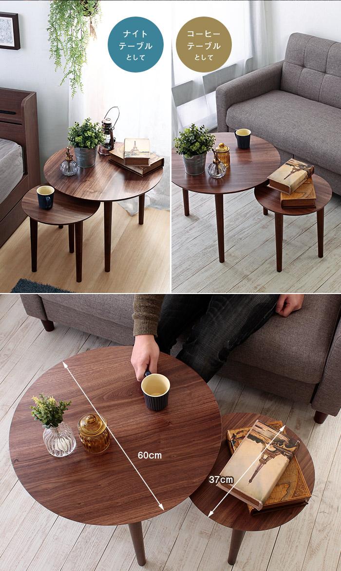 ナイトテーブル・サイドテーブル