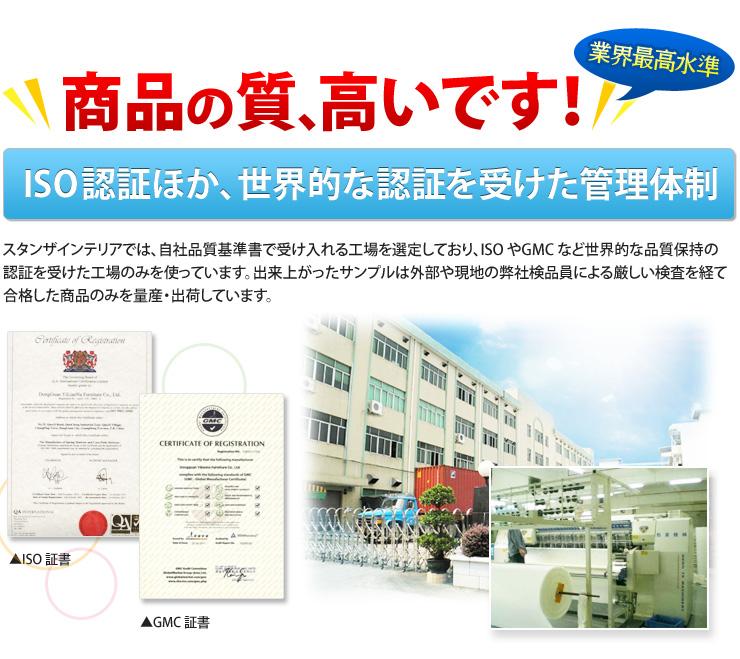 ISO認証ほか、世界的な認証を受けた管理体制