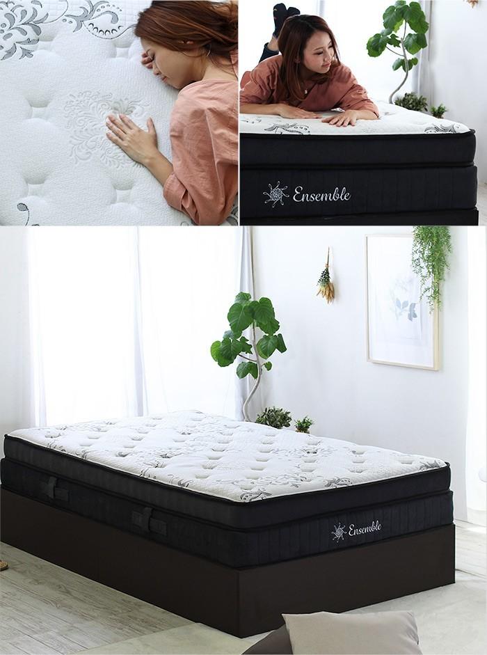 最高の寝心地