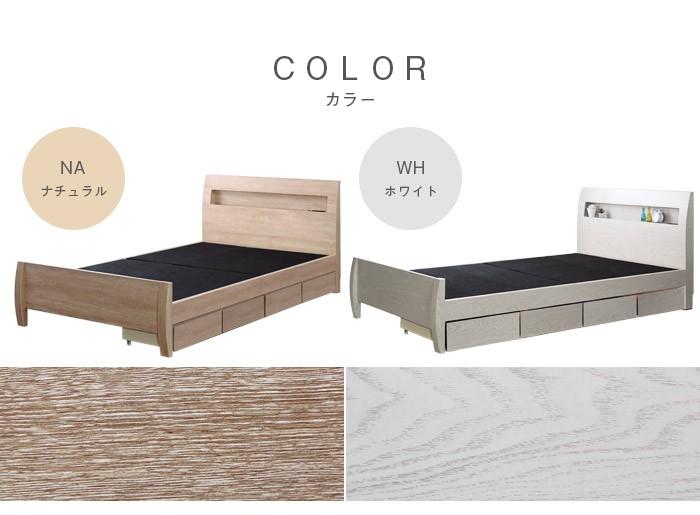 カラーは2種類
