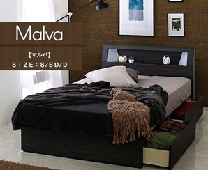 Malva【マルバ】ベッドフレーム
