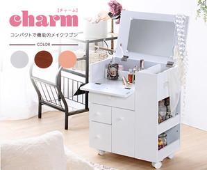 メイクワゴン コスメドロワー Charm(チャーム)