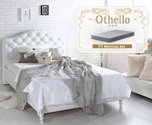Othello【オセロ】3Dメッシュポケットコイルマットレス