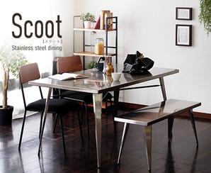 Scoot【スクート】シリーズ