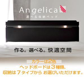 アンゼリカ3 全商品 特集ページ