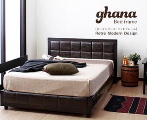 ghana(ガーナ)ベッドフレーム